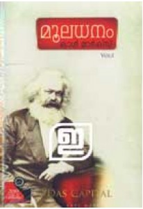 Mooladhanam (in 3 Volumes)