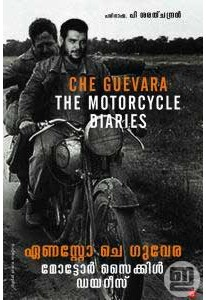 Motorcycle Diaries (Malayalam)