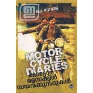 Motorcycle Diarykkurippukal (DC Edition)