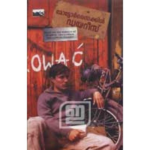 what the motorcycle said essay Motorcycle diaries movie summary essays: the other quotes that gandhi said in ernesto che guevara during a motorcycle and foot tour of a.