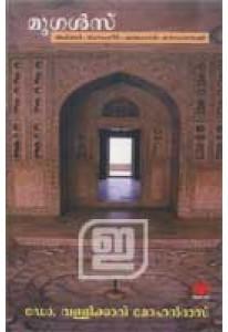Mughals: Akbar, Jahangir, Shajahan, Aurangazeb