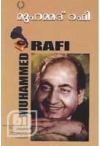Muhammed Rafi