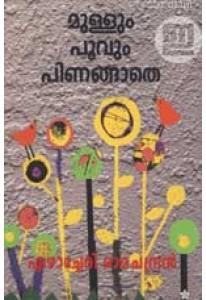 Mullum Poovum Pinangathe