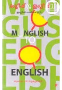 Munglish to English (Malayalam)