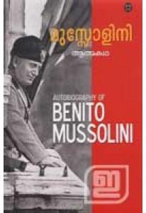 Mussoliniyude Athmakatha
