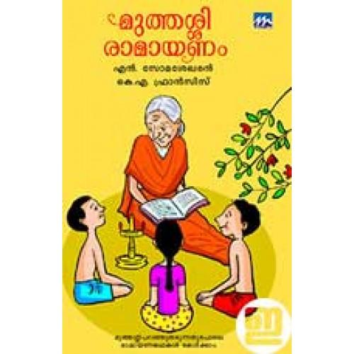 Ramayanam Full Story In Malayalam Pdf