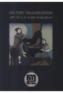 Mythic Imagination: Art of C N Karunakaran