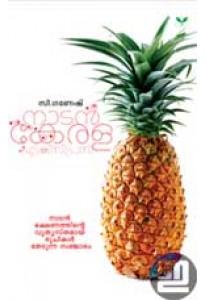 Nadan Kerala Express