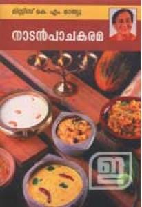 Nadan Pachakarama