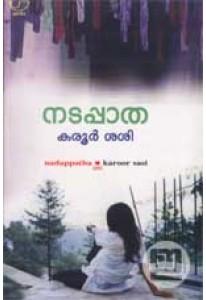 Nadappatha