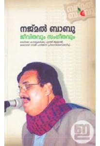 Najmal Babu: Jeevithavum Sangeethavum