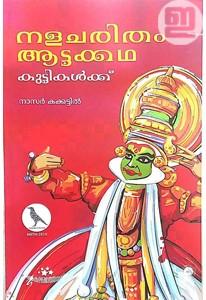 Nalacharitham Attakatha Kuttikalkku