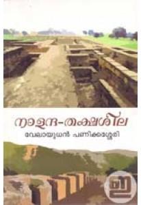Nalanda Thakshasila