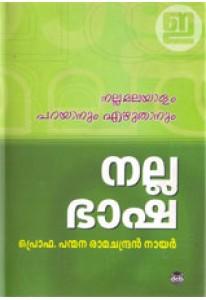 Nalla Bhasha