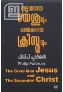 Nallavanaya Yesuvum Vanchakanaya Kristhuvum