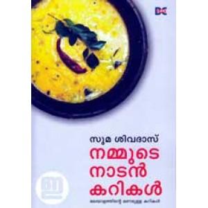 Nammude Naadan Currykal