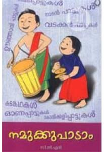 Namukku Paadam