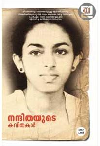 Nandithayude Kavithakal
