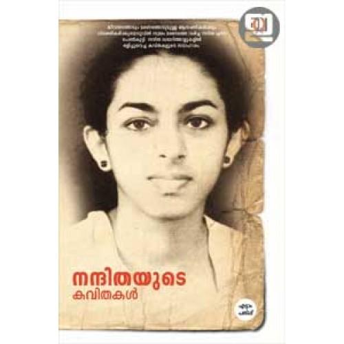 Nandithayude Kavithakal Indulekha Com