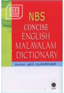 NBS Concise English Malayalam Dictionary