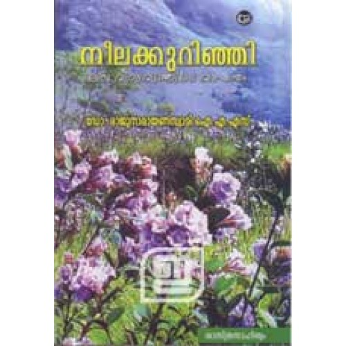 review of the poem a monologue by raju solanki Literature in gujarati is sometimes also classified into two broad categories, namely poetry and prose, the former savouring and basking in its long lineage, dating back to the 6th century poetry as a perception was a medium for expressing religious beliefs and judgements, a stronghold of medieval indian times.