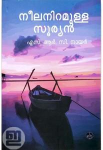 Neelaniramulla Sooryan