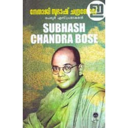 subhas chandra bose in english