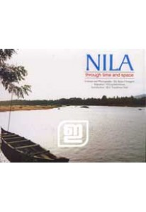 Nila: Through Time and Space