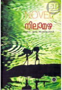 Nilamazha