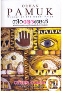 Nirabhedangal
