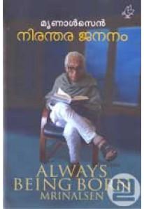 Niranthara Jananam