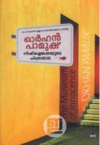 Nishkalankathayude Chitrasala
