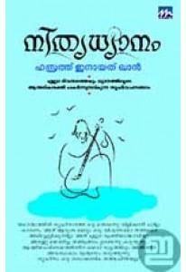 Nithyadhyanam