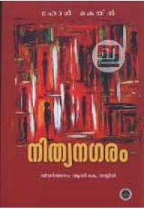 Nithya Nagaram