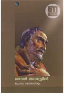 Njan Augustine