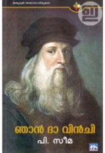 Njan Da Vinci