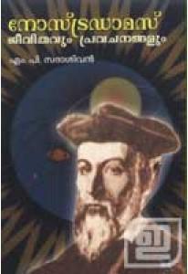 Nostradamus: Jeevithavum Pravachanangalum