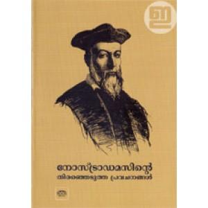 Nostradamusinte Thiranjedutha Pravachanangal