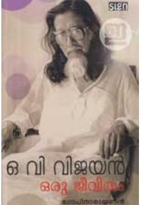 O V Vijayan: Oru Jeevitham