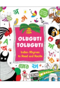 Oluguti Toluguti: Indian Rhymes to Read and Recite