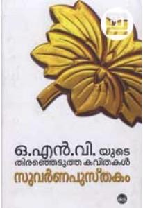 ONVyude Thiranjedutha Kavithakal Suvarna Pusthakam