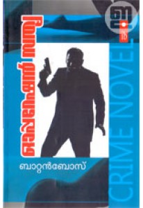 Operation Sathya (Malayalam)