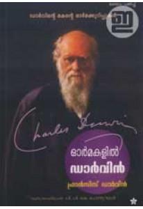 Ormakalil Darwin