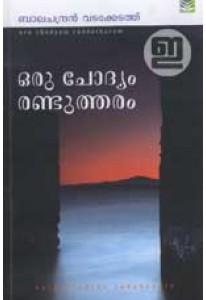 Oru Chodyam Randutharam