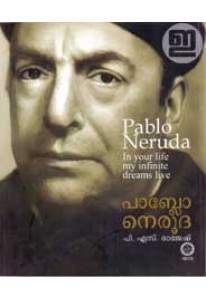 Pablo Neruda (Malayalam)