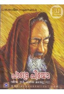 Padre Pio: Prasobhitha Sooktangal