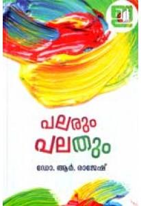 Palarum Palathum (Saikatham Edition)