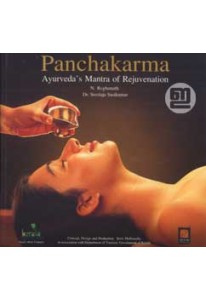 Panchakarma: Ayurveda's Mantra of Rejuvenation