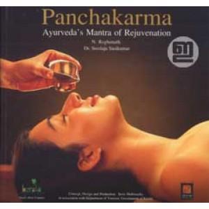 Panchakarma: Ayurveda's Mantra of Rejuvenation