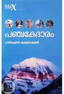 Panchakedaram